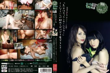 "RS-048 When A New Sense ★★★ Amateur Vias ~ Tion Students Take 048 That ""mood Rock 'n' Roll Star"" Such Michal Love Depaga In Tokyo"