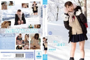 KAWD-645 Rookie!kawaii * Exclusive Debut → 18-year-old Journey ☆ Blunting Of Breasts Hokkuhoku Dosanko Mamitan Ikehata Truth