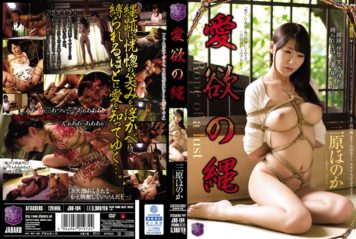 JBD-194 Rope Of Lust Mihara Faint