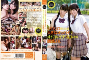KAWD-615 Kawaii * High School Staring Temptation JK To A Man In Ichikoro Big Tits Seen Kuga Canon Marika Miku