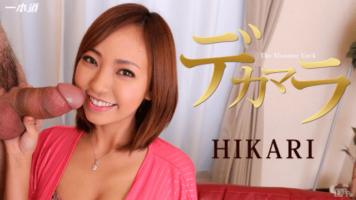 1PONDO 061414-827 Princess Collection Hikari