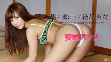 1PONDO 040514-785 Dramal Collection Anna Anjyo