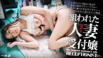 1PONDO 060614-822 Drama Collection Akari Asagiri