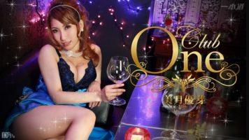 1PONDO 053114-819 Original Drama Collection Mizuki Yume