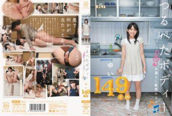 MUM-031 Yui 149cm