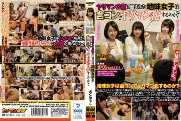YRMN-029 Sober Girls Surrounded By Bimbo 2 People Is Whether To Bimbo Reduction In The Joint Party