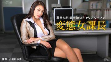 1PONDO 051615-081 Drama Collection Reiko Kobayakawa