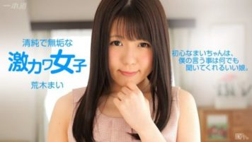 1PONDO 062715-105 Original Drama Collection Mai Araki