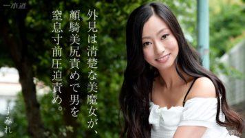 1PONDO 062315-102 Original Drama Collection Sumire