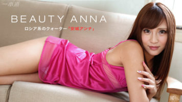 1PONDO 070415-001 Drama Collection Anna Anjo