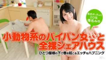 1PONDO 080615-128 Drama Collection Miyu Shiina