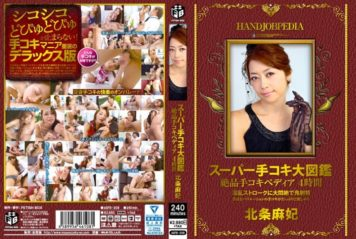ASFB-208 Super Handjob Encyclopedia Exquisite Hand Kokipedia 4 Hours Maki Hojo