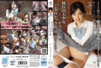 APAA-365 And Bring The Class Men Yearning Girl In Love Hotel, Actually In The Bimbo Daughter You Are Boyfriend And Half Living Together, Me Mase Fun The Great Slave Sex .... Tsugumi Ogawa