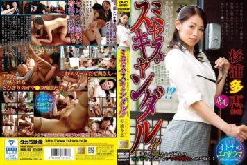 MOND-103 Mrs. Scandal Tae Sugiura