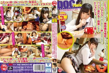 RTP-088 In Peace And Because In The Kotatsu Secretly Mischief In Demure Girl With A Defenseless Dressed.Someone Had Been In The Situation That Does Not Put Out A Voice Around, She Was Excited About Pants Wet To Me The Oma Co ○ Wet Soaked ... 3