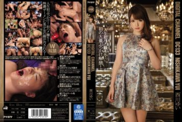SUPD-133 DIGITAL CHANNEL DC 133 Nishikawa Yui Life First Gonzo!First Mass Bukkake Ban!