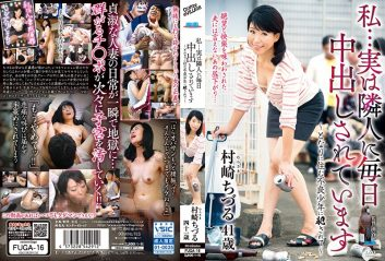 FUGA-16 I ... Actually Being Fucked In Bad Boy Living In - Next To Which You Have Been Put In Every Day To A Neighbor - Chizuru Murasaki