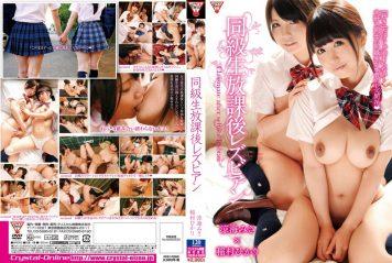 GESU-028 Classmate After School Lesbian