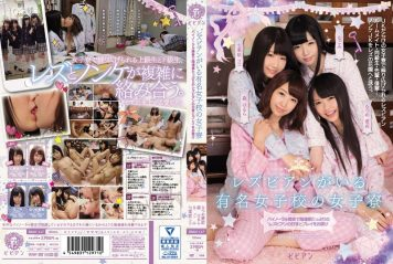 BBAN-117 Deliver The Day-to-day And Play Lesbian Realism Plenty In The Women's Dormitory Binaural Recording Of The Famous Girls' School There Are Lesbian