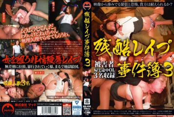 KRI-030 Brutal Rape Case Files 3
