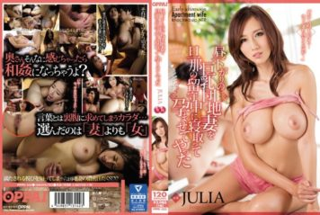 PPPD-533 JULIA Was Doing Was Conceived By Neto' Afternoon Busty Estates Wife During The Absence Of Husband