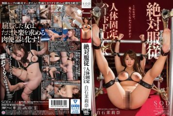 STAR-747 Mari Shiraishi Nana Absolute Obedience Human Body Fixed Hard FUCK