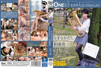 ONEZ-081 It's Brass Band Director Namanaka 10 Barrage Ai Mukai