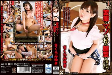 ORBK-009 Please Grant My Desire A Masochist In The Transformation. Miyuki Sakura