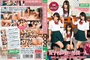 MDB-753 Man I Alone In The Girls' School Dormitory. Atobi Sri Mari Nashinatsu Kanae Luke Riona Minami
