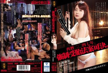 JUY-155 Erode The Married Woman Art Model Molester Train-body Lewd Whisper-Kana Wakaba