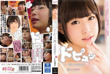 CND-193 Dopyu' And One-shot Mass Facials! ! Yuki Shiina