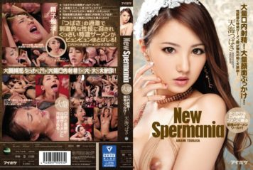 IPZ-997 New Spermania Massive Mouth Ejaculation!Massive Face Bukkake!Senju Cumshot Of Sexual Beasts Like Big Bullets Like A Bullet! Tianhai Tsubasa