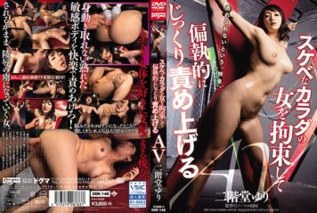 DDK-146 Paranoid AV Yuri Nikaido'll Blame Carefully To Restrain The Woman Of Lewd Body