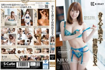 KRAY-008 Passionate SEX KIRAY Collection 08 Also Meet The Mind And Body