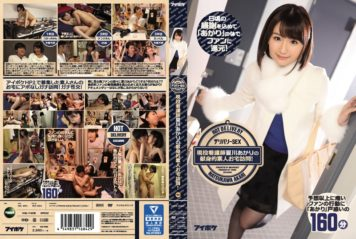IPZ-955 Delivery SEX Active Nurse Dedicated Amateur Home Visit Of Akari Natsukawa!