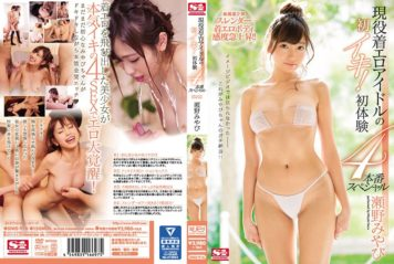 SNIS-916 The First Breath Of Active Duty Wearing Erotic Idol!First Experience 4 Production Special Ya Seno