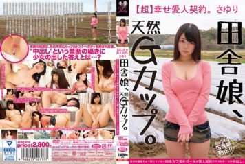 JKSR-294 Country Girl, Natural G Cup. [Happy Mistress Contract.Sayuri Sakuya Kawa Rustic Girl Who Does Not Understand His Own Value Is Caught In A Love Contract And Cum Shot. Sayuri Ichiro