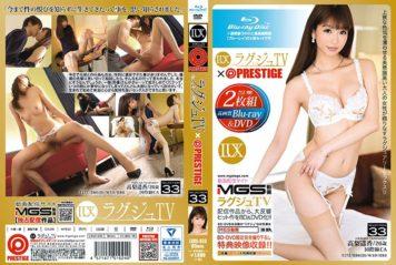 LXVS-033 Luxury TV × PRESTIGE SELECTION 33 (Blu-ray Disc + DVD) Takanashi Haruka