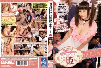 PPPD-561 The Sexual Desire Is Too Amazing To Increase The Brothers And Sisters In The Circle Big Boobs Otasa's Princess JULIA