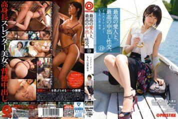 SGA-099 With The Best Mistress, The Best Cum Shot Intercourse.19 9 Head-shoddy Style Girl