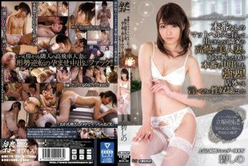 MEYD-297 I Went To Mat Health Without Production And Came Out Is A Prideful Beauty Wife Of The Neighbor.I Grabbed A Weakness, I Forced Both The Production And The Vaginal Cum Shot!Aoi Ni Made A Sex Slave Even Outside The Store