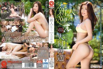 BGN-043 Newcomer Prestige Exclusive Debut Mr. Akira Okada
