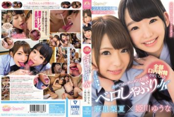 KAWD-829 All You Can Ejaculate Ejaculation ○ Po & Semen Love Belo Suck JK