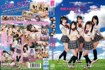 LOVE-379 Girls School Student Revolution!Blow Summer Away!Five Beautiful Girls Went To School At The Super Cool Biz In The Big Uniform! It Is!