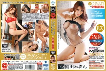 LXVS-032 Luxury TV × PRESTIGE SELECTION 32 (Blu-ray Disc + DVD) Mio Sonoda