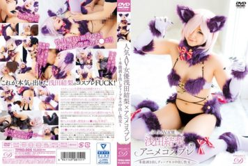 TPRO-005 Popular AV Actress Asada Kamanashi × Anime Cosplay ~ Instinctive Exfoliation Deep Kiss Cum Inside Sexual Intercourse ~