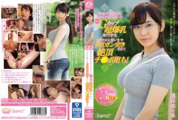KAWD-844 Estimated Serious And Serious Mugwort Boobs G Cup Super Colossal Talented Student Tuna And Thinking And Womb Chest Plunge Cum Cheek ● Fallen! Nana Sakai