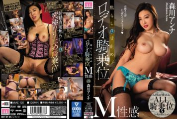 MIAE-120 Fantasy Rodeo Woman On Top Posture M Sex Sensation Morikawa Anna