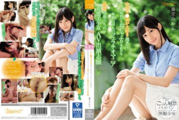 KAWD-852 Middle-aged Chi ● I Love To Spend Many Hours Keep Pacifier Wakayama Raised Blowjob Mania Neat Clever Facial Beauty Girl AV Appearance Volunteer Todo Oranges