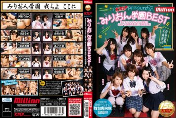 "MKMP-207 KMP Presents MIRONEN Gakuen BEST - Present Off-ceremony ""Miriokakuen"" Boasts The Students Who Are Proud Of Themselves! !~"